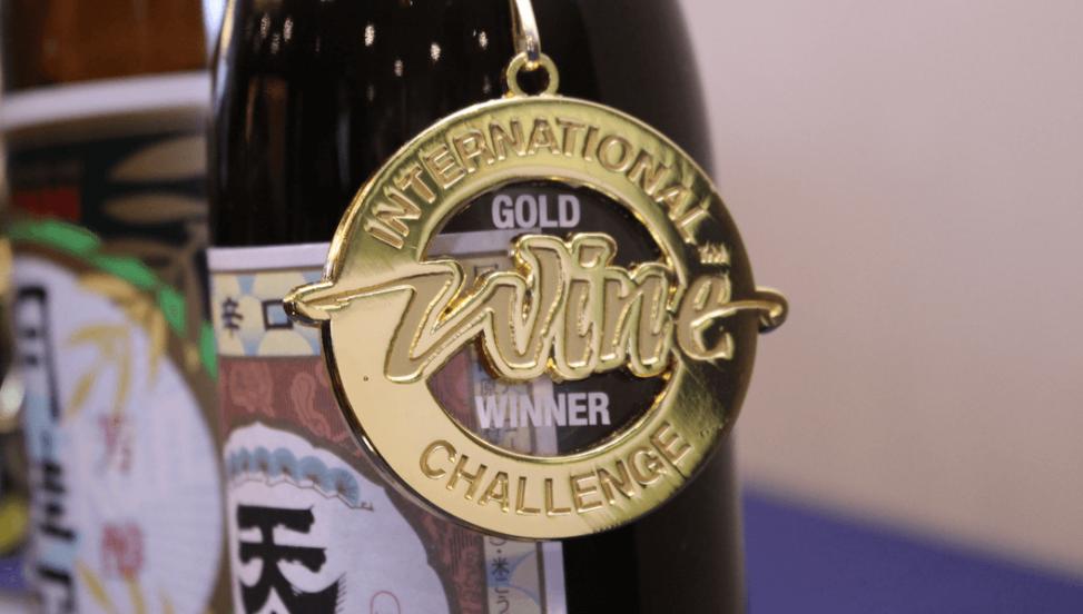 【速報】IWC(インターナショナル・ワイン・チャレンジ)2021「SAKE部門」のメダル受賞酒 発表!!