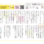 デュワーズ   カリビアンスムース 8年  ♬      限定新発売!!